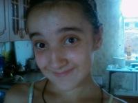 Руфия Хабибулина, 10 сентября 1993, Энергодар, id124413065