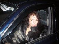 Светлана Белякова, 18 ноября 1995, Москва, id72988698